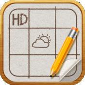 九宫格日记 - HD 2.1.1