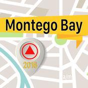 蒙特哥貝 离线地图导航和指南 1
