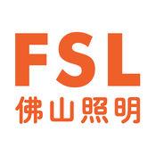 FSL配灯易 1.1