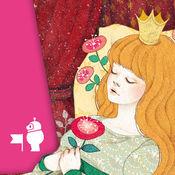 睡美人 - Pink Paw Books 互动通话系列
