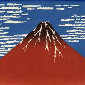 富岳三十六景 1.5