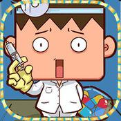 脸赢:史上最难强迫症游戏 1.1