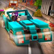 我的 迷你 世界 赛车 竞赛 游戏 免费 三维 1.0.0