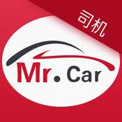 MrCar司机端 1.2