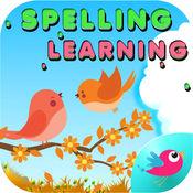 孩子拼写学习鸟 ...