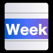 Week Table - 周计划时间表 / 日历 / 规划表 2