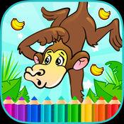 香蕉猴子着色书 1.0.0