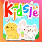 孩子幼儿拼图,kidsle 2.0.1