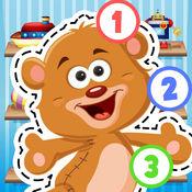 儿童玩具拼图教教我之描红和数数——了解适合小男孩和小女