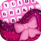 免费 时髦 和 美丽 颜色 键盘 1