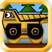 儿童卡车:谜语 - 教育版 1.5