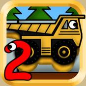 儿童卡车:谜语二 - 教育版 1