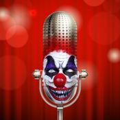 杀手小丑变声器有可怕的声音效果 1