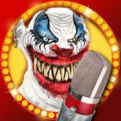 杀手小丑语音记录器和声音变换器 1