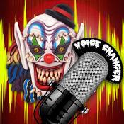 杀手小丑变声器和声音编辑器 1