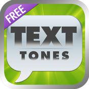 免费短信铃声 8.0.4