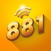 881飞号 1.3.73