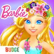 Barbie Dreamtopia - 魔幻发型
