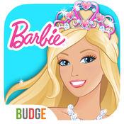 芭比的时尚魔法—装扮 (Barbie Magical Fashion) 2