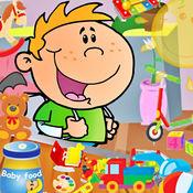 宝宝购物及玩具 - 假日及儿童游戏 1
