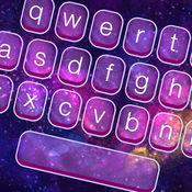 银河键盘主题 –...
