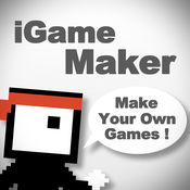 游戏制作大师(Game Maker)