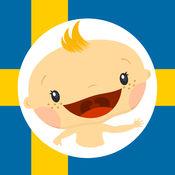 宝宝学 - 瑞典语 1.1