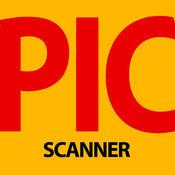 Pic Scanner 扫描照片,珍藏您的回忆 5.31