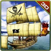 海盗宝藏运输和...