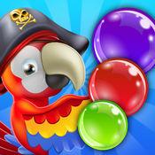 海盗泡沫射击游戏 - 樽球疯狂佐贺 1