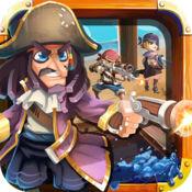 海盗防御 1.1