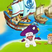海盗踪迹 1