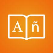 西班牙语字典 - 英文西班牙文翻译 19.1.3