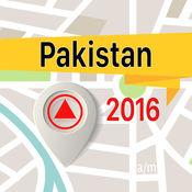 巴基斯坦 离线地图导航和指南 1
