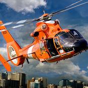 空中救护车模拟...