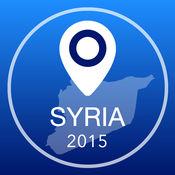 叙利亚离线地图+城市指南导航,景点和运输 2.5