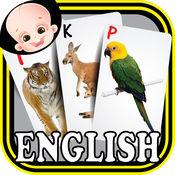孩子们丛林野生动物园的野生动物动物园与鸟卡片学龄前幼儿
