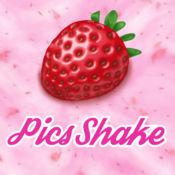 Pics Shake ?シェイクでエフェクト 1