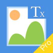 长图文拼接 Pro - 自由编辑和拼接图片文字,制作长微博 1