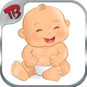 我可爱的宝贝 - 照顾小宝贝 - 沙龙及扮靓宝贝为孩子游戏 3