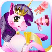 我可爱的小魔法公主小马麒麟游戏 1