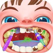 我的牙医办公室:牙医游戏 1