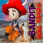 匪盗公牛骑手 - 乐趣公牛赛车游戏的孩子 1