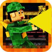 块僵尸生存城战 - 无尽的高速公路射击游戏像素 1