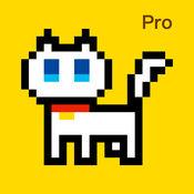 像素绘图(专业版)- 玩转像素画,你就是艺术家 1.0.1