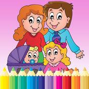 为孩子们免费游戏我的家庭着色书绘图绘画 1