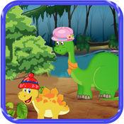 恐龙的生活护理 - 小恐龙