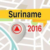 苏里南 离线地图导航和指南 1