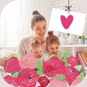 母亲节日温馨祝福贺卡制作相框相机 -  让妈妈咪知道你的爱