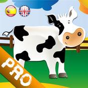 我的有趣农场的动物PRO 3